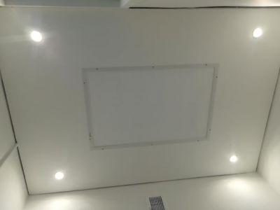 Infrarotpaneele Und LED